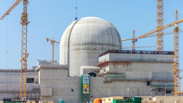 Compania nucleară de stat Rosatom din Rusia este pregătită să construiască o centrală nucleară în Arabia Saudită