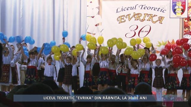 """Liceul Teoretic """"Evrika"""" din Râbnița a ajuns la aniversarea a 30-a"""