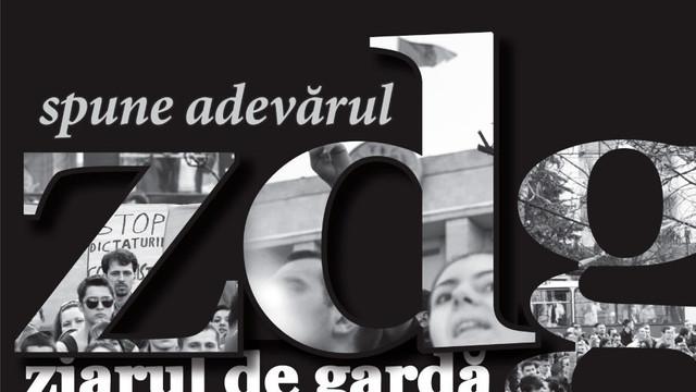 Ziarul de Gardă face o radiografie a celor patru candidați rămași în competiția pentru funcția de procuror general ( Revista presei )