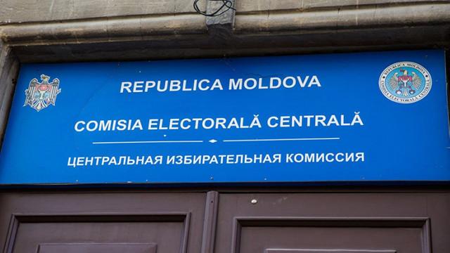 A expirat termenul de excludere a candidaților din cursa electorală, schimbarea ordinii pe liste sau retragerea lor