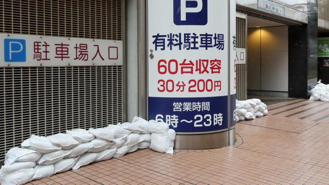 Japonia, inclusiv Tokyo, ar putea fi afectată de cel mai distrugător taifun din ultimele 6 decenii