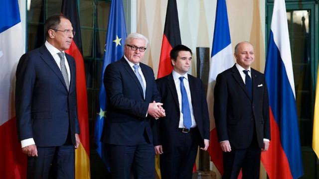 Naționaliștii ucraineni acuză conducerea țării de înaltă trădare, după organizarea reuniunii în