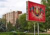 Cum Tiraspolul vrea să îşi legalizeze şi băncile la Chişinău și ce spune BNM (Mold-street)