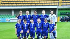 FOTBAL | Naționala feminină a învins Azerbaidjanul
