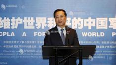 O nouă escaladare între Washington şi Beijing, după adoptarea de către Senat a unui text în sprijinul Hong Kong