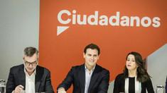Spania - Liderul partidului catalan Ciudadanos a demisionat