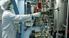 Iran | Statele Unite anunţă încetarea derogării acordate uzinei nucleare de la Fordo