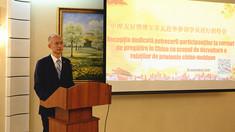 China găzduiește specialiști din R. Moldova în multiple programe de instruire