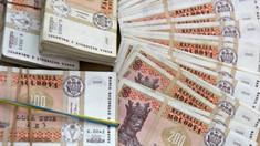 Până în anul 2023, datoria de stat va crește de două ori (Mold-street)