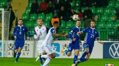 Naționala Moldovei a cedat în fața Islandei