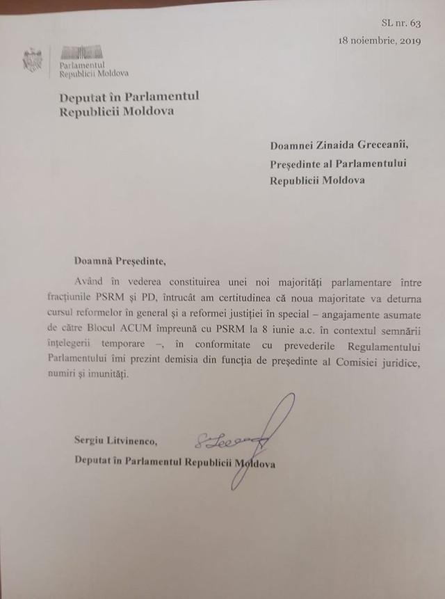 Sergiu Litvinenco și-a dat demisia din funcția de președinte al Comisiei juridice din cadrul Parlamentului