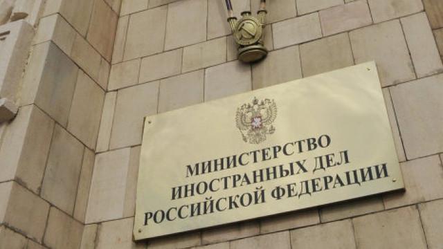 La MAE rus a fost discutată funcționarea operațiunii de pacificare pe Nistru