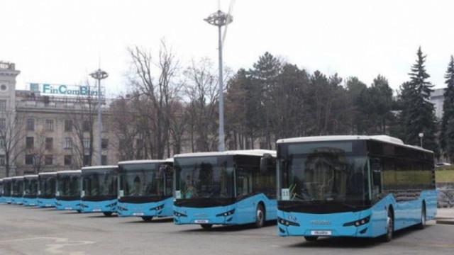 """Percheziții în Chișinău, în dosarul achiziționării celor 31 autobuze """"Isuzu"""""""
