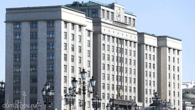 Duma de Stat a Rusiei a aprobat utilizarea simbolisticii naziste în ştiinţă, artă şi literatură fără scop propagandistic