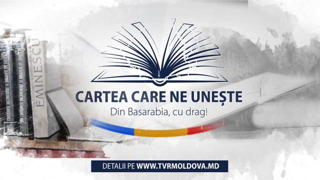 """TVR Moldova dă startul campaniei """"Cartea care ne unește - Din Basarabia, cu drag!"""""""