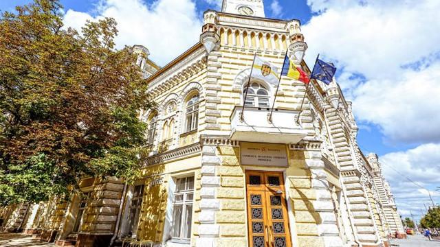 Ion Ceban declară că Primăria Capitalei ar putea fi mutată într-un nou sediu