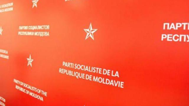 PSRM nu mai vrea menținerea coaliției și va susține propunerea lui Igor Dodon privind crearea unui guvern minoritar