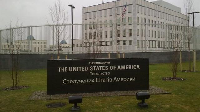 Ambasada SUA la Kiev: Solicităm Rusiei să-și retragă toate forțele din estul Ucrainei