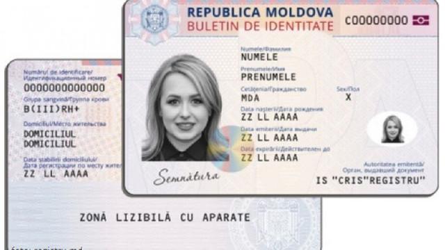 În R.Moldova vor fi eliberate noi modele ale actelor de identitate