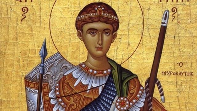 Creștinii ortodocși de stil vechi îl sărbătoresc astăzi pe Sfântul Dimitrie Izvorătorul de Mir, martir creștin din secolul al IV-lea