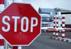 Acitivitatea mai multor puncte de trece ale frontierei moldo-ucrainene va fi SISTATĂ temporar