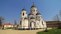 Istoria la pachet | Istoria mănăstirii Căpriana și a schitului Condrița  - simbol al rezitenței noastre