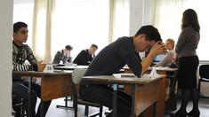 Lege nouă în Parlament: Ofensarea în public a cadrelor didactice va fi sancționată cu amendă