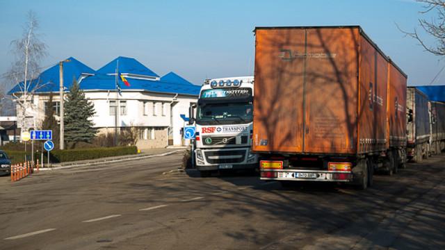 Lista mărfurilor exportate pe piața rusă fără taxe vamale va fi extinsă