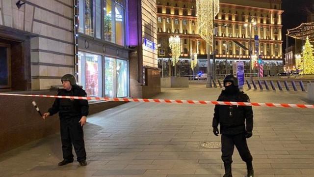 Atac armat soldat cu victime în apropierea sediului serviciilor secrete ruse