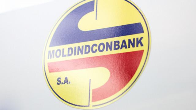 """Cinci membri noi în Consiliul """"Moldindconbank"""""""