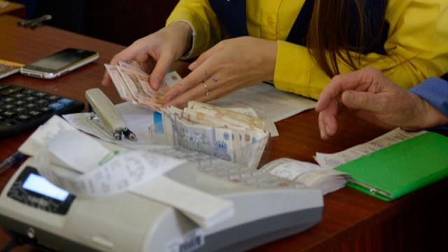 CNAS a transferat banii pentru plata indemnizaţiilor pentru incapacitate temporară de muncă