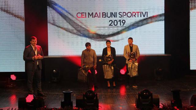 Ministerul Educației, Culturii și Cercetării a desemnat sportivii anului 2019
