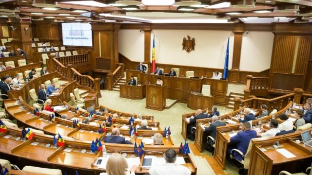 """Parlamentul nu a luat o decizie referitor la extinderea activității Comisiei de anchetă privind  """"tentativa de puci anticonstituțional"""""""