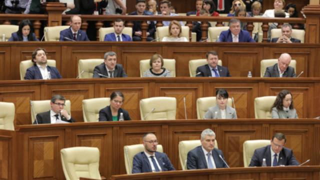 """Platforma DA propune un proiect în Parlament: """"Dacă proiectul va trece, niciun cetățean nu va mai plăti din buzunar pentru furtul miliardului"""""""