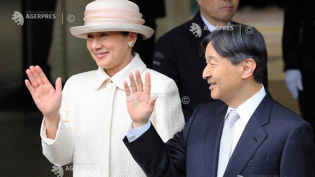 Japonia - Cu ocazia împlinirii a 56 de ani, împărăteasa Masako mulțumește poporului pentru susținere