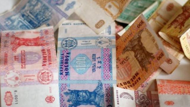 Acțiuni ale unei bănci comerciale, vândute cu circa 3,5 milioane de lei ( Bizlaw)