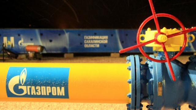 Negocieri ruso-ucrainene pe tema tranzitului de gaze spre Europa