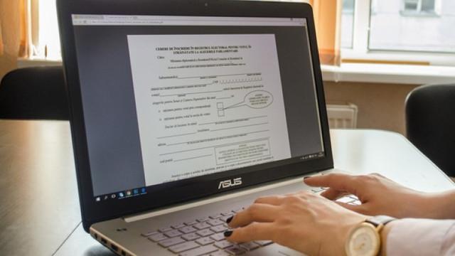 Cetățenii pot verifica online toate impozitele și taxele pe care le au de achitat