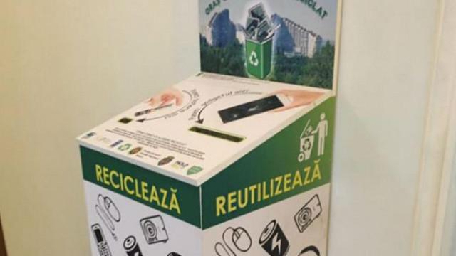 60 de tone de deșeuri electronice, colectate în 2019 la punctele din Chișinău