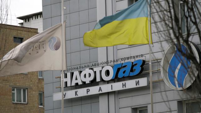 Reprezentanții Naftogaz și ai Gazprom discută azi la Viena