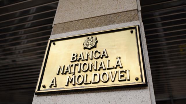 Nivelul activelor oficiale de rezervă corespunde tuturor criteriilor de suficiență, BNM