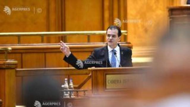 România | Guvernul îşi va asuma răspunderea în Parlament pentru o serie de acte normative