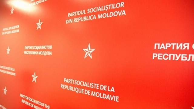 Igor Dodon și Ion Ceban, prezenți la Consiliul Republican al PSRM