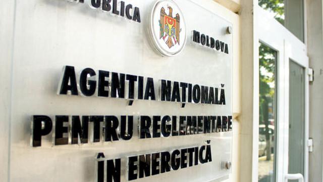 """ANRE anunță ce acțiuni va întreprinde pentru separarea operatorului """"Moldovatransgaz"""""""
