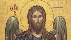 Creștinii ortodocși de stil vechi îl sărbătoresc pe Sfântul Ioan Botezătorul