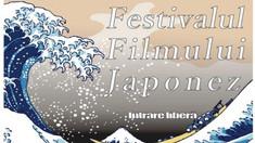 La Chișinău începe Festivalul Filmului Japonez