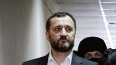 Vlad Filat a fos eliberat definitv