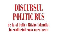 """Suntem ceea ce citim și e bine să citim cărți bune. Anatol Petrencu recomandă """"Discursul politic rus, de la al doilea război mondial, la conflictul ruso-ucrainean"""""""