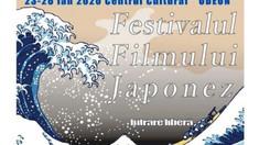 Festivalul Filmului Japonez revine la Chișinău
