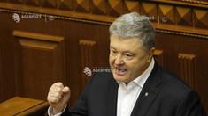 Biroul Statal de Anchete din Ucraina îl citează ca martor pe fostul preşedinte Petro Poroşenko în legătură cu mai multe cazuri penale